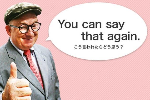 向ける 目 英語 を