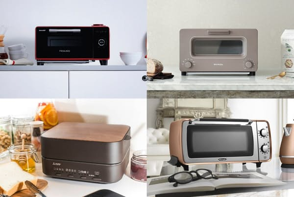 トーストを焼くだけではない、技ありのトースターを紹介する