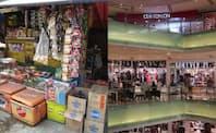 インドネシアの伝統的小売店ワルン(左)と代表的な近代的小売店ハイパーマーケット(筆者撮影)