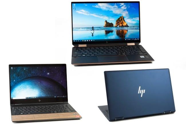 日本HPのモバイルノート3モデル。いずれもコストパフォーマンスに優れている