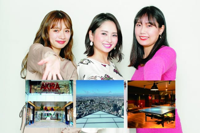 渋谷へよく遊びに行く読者モデル注目のスポットとは? 写真左から赤埴奈津子さん、藤下英梨花さん、浅野彩奈さん(写真 鈴木芳果)