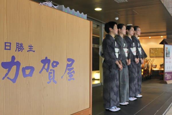 純和風の温泉旅館「日勝生加賀屋(台湾加賀屋)」は2010年12月に開業した