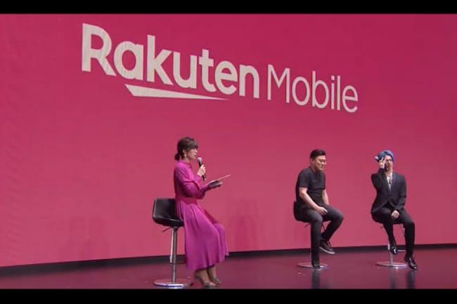 楽天モバイルは2020年3月3日に、携帯電話事業に関するサービス発表会を実施。新型コロナウイルスの影響のためオンライン配信のみでの発表会となった