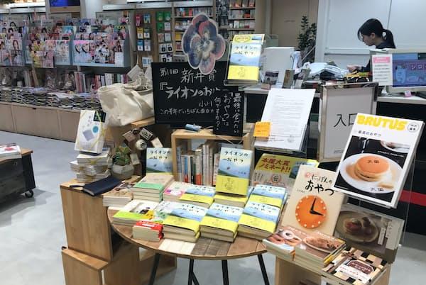 レジ前の特設コーナーで「新井賞」受賞作品を展示