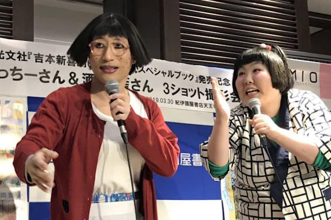 大阪市内で開かれたイベントで観客を笑わせるすっちーさん(左)と酒井藍さん
