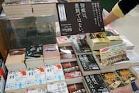感染症を扱う書籍が店頭に並ぶ(東京都千代田区の三省堂書店神保町本店)