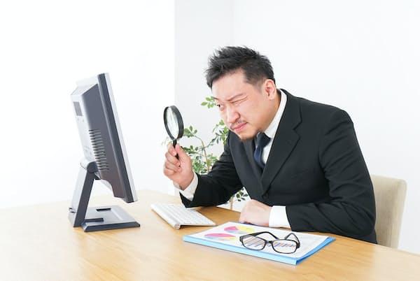 念入りに転職先を選ばないと、短期間での再転職となりかねない(写真はイメージ)=PIXTA