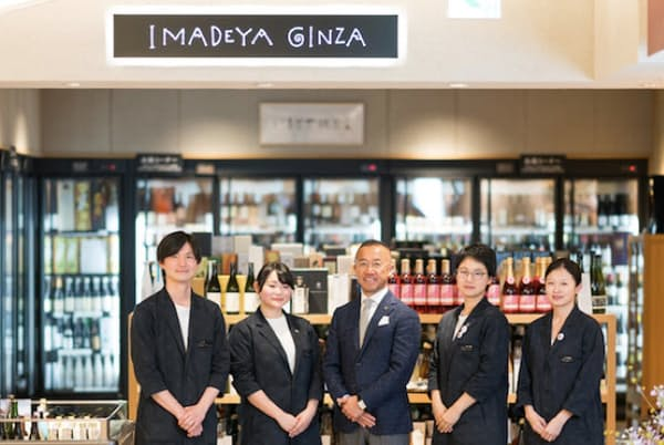 「IMADEYA GINZA」のスタッフ。左端が大川翔平さん