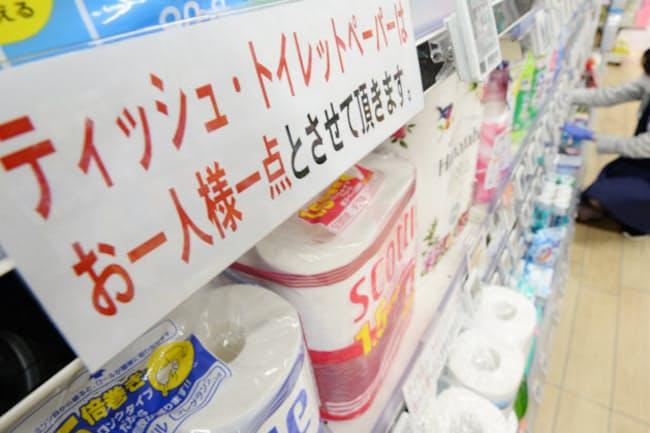 品切れを防ごうと、販売制限を設ける店舗は少なくない(東京都立川市)