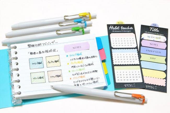 スキマ時間を有効に活用する大人勉強文具