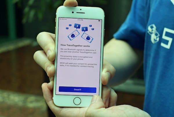 シンガポール政府は新型コロナ感染追跡アプリを開発した(アプリの登録画面)
