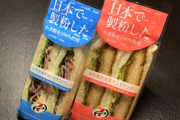 一昨年、香港のコンビニエンスストアで買ったサンドイッチ。「日本で製粉した小麦粉を100%使用」と大きくアピール。日本産の「小麦」ではなく「小麦粉」だ