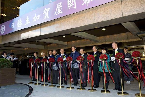 台湾に日本の加賀屋と同じサービスを持ち込んだ(前列右から5人目が本人)