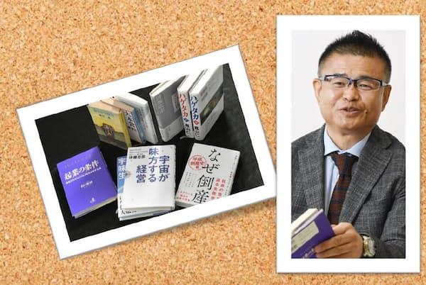 福井栄治氏の座右の書・愛読書