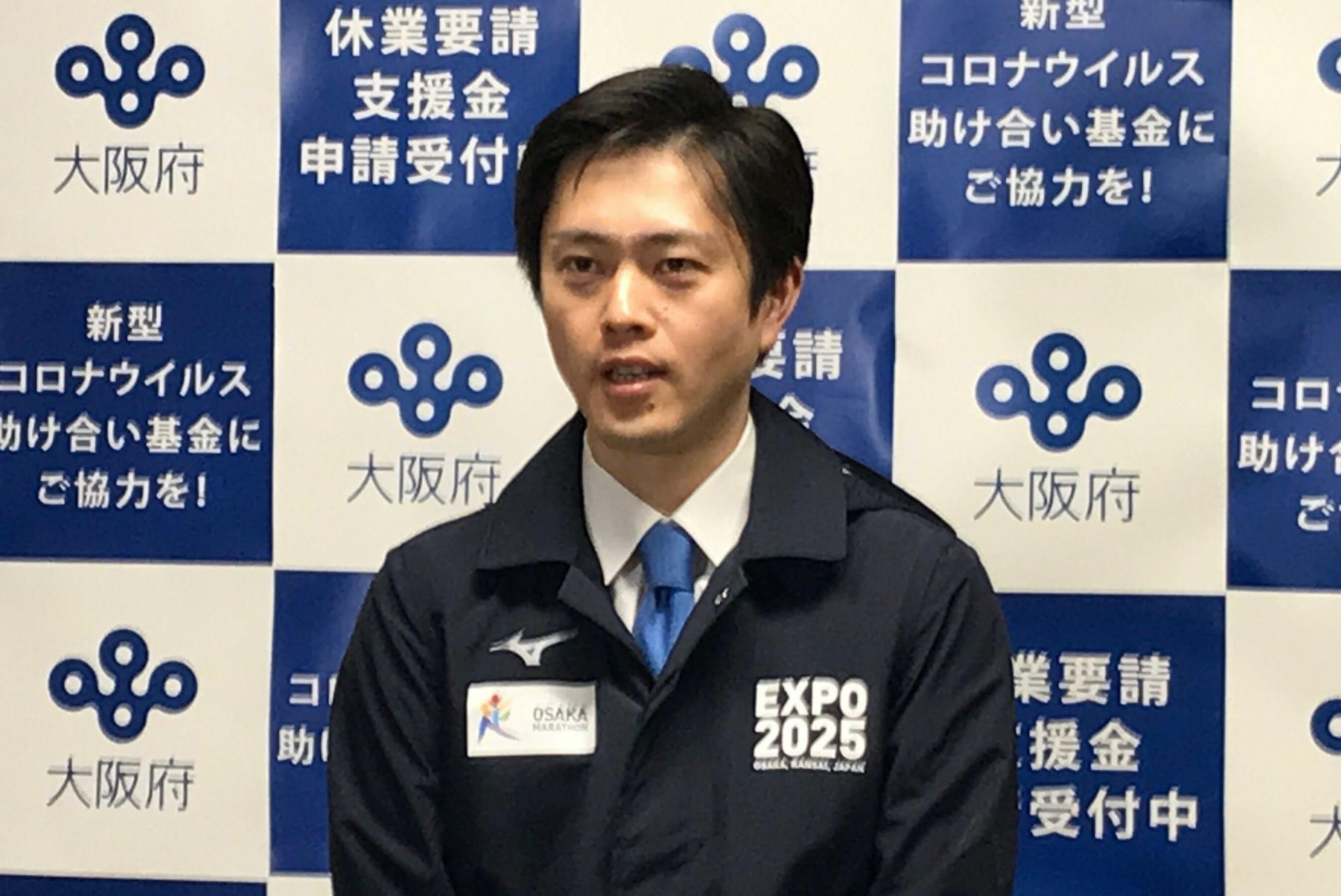 イケメン 吉村 知事