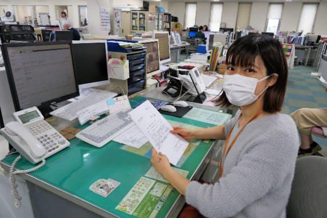 リーダーの飯田友梨子さんは出産後も働き続けられる会社として三州製菓を選んだ(企業提供)