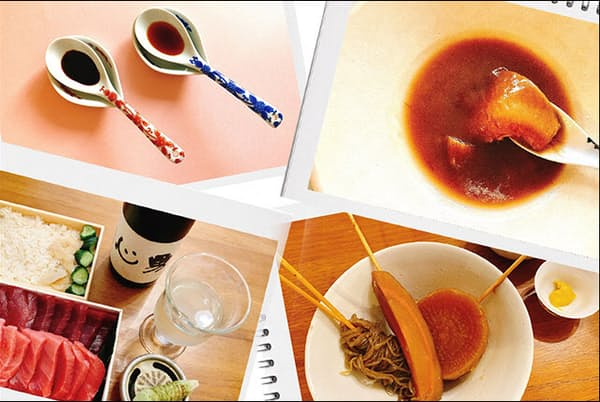 仙台の名店や静岡おでんなど、自宅にいながら旅行気分が味わえるグルメも紹介しているのでぜひチェックを。(NikkeiLUXEより)