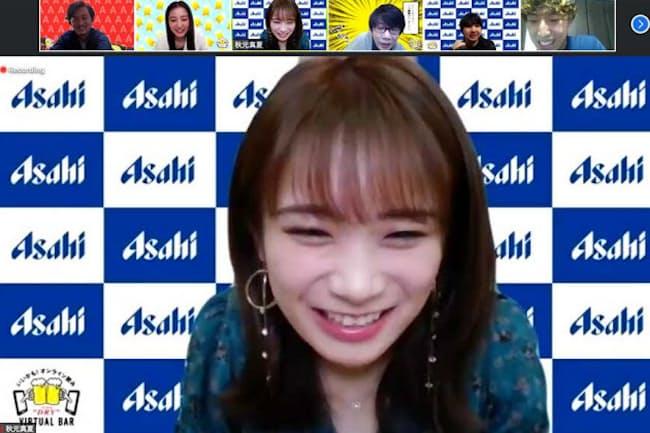 アサヒスーパードライが4月25日に開催した「いいかも!オンライン飲み ASAHI SUPER DRY VIRTUAL BAR」の様子。写真は乃木坂46の秋元真夏