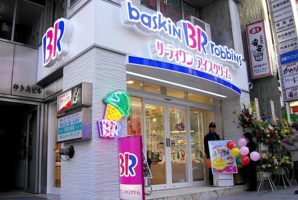 東京・目黒にあるサーティワン1号店。当初の場所から移転したものの、本社の向かい側で営業している