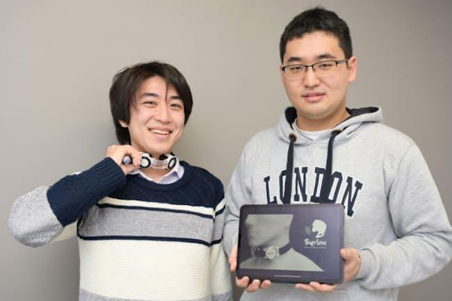 研究チーム「Syrinx」リーダーの竹内さん(写真左)と副リーダーの安さん