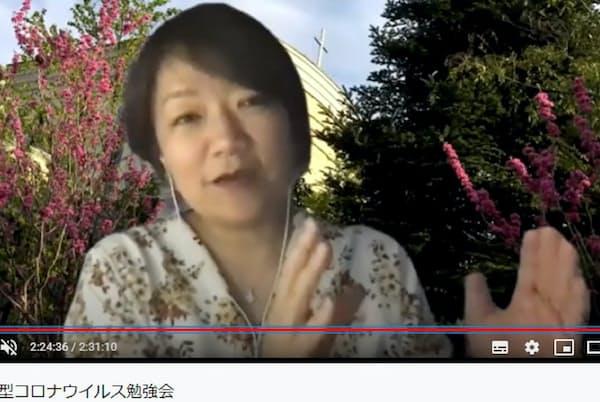 コロナ時代の日本映画製作ワーキンググループがオンラインで開いた勉強会で質問に答える堀さん