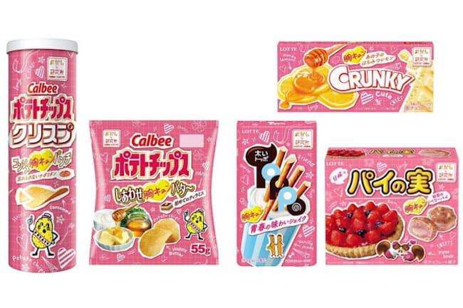 4月20日と21日に全国発売したおかしな研究所の第1弾の商品。いずれも「胸キュン」をテーマに、パッケージはパリスピンクでデザイン