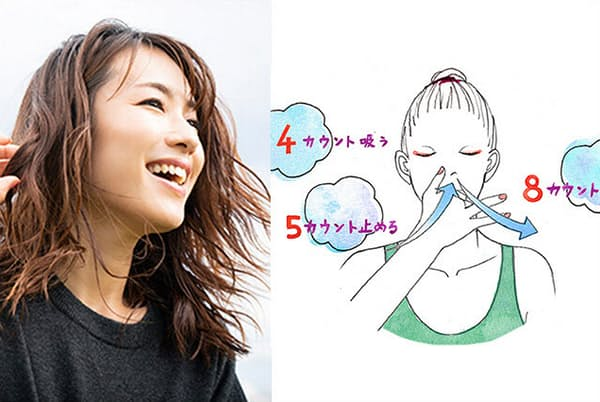 「日中は集中力を高め、ストレスを軽減する『完全呼吸法』、朝晩は心身をリラックスさせる『片鼻呼吸法』がおすすめ」という内山さん(NikkeiLUXEより)