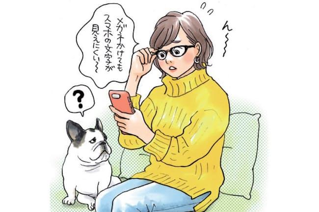 (イラスト:進藤やす子)