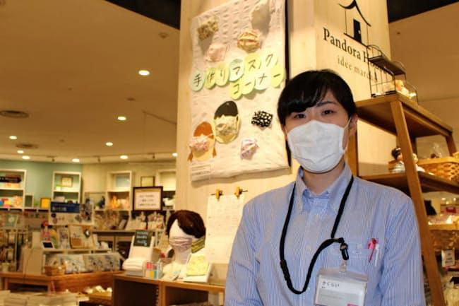 桜井さんはスタッフらが手作りした手芸品を通じて店を身近に感じてもらおうとする