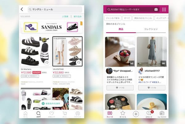 センスの良い人やプロの目利きを参考に買い物できるネット通販サイトが増えている