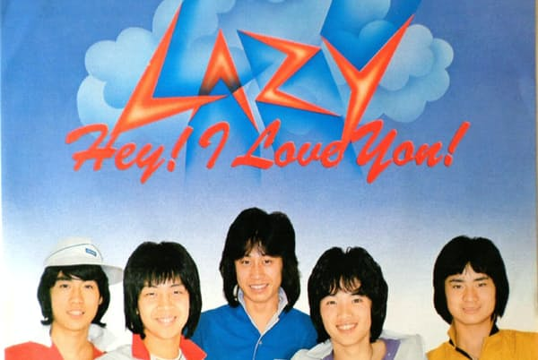 「Hey! I Love You!」は作曲が馬飼野康二氏、作詞が森雪之丞氏だった=ソニー・ミュージックダイレクト協力