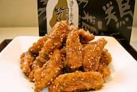 福岡のご当地グルメとして話題の冷やして食べる鶏の唐揚げ(「努努鶏(ゆめゆめどり)」を製造販売する鳥一番フードサービスのホームページより)