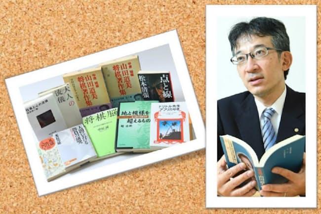 佐藤康光氏と座右の書・愛読書