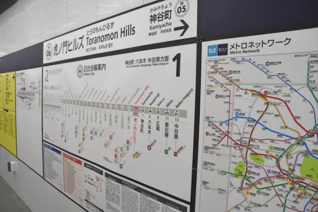 虎ノ門ヒルズ駅は、日比谷線で56年ぶりとなる22番目の駅=東京メトロ提供