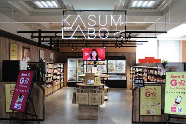 19年10月、茨城県つくば市にあるU.S.M.H傘下のカスミ本社1階にオープンした無人店舗の実験店「KASUMI LABO」。スマートフォンで商品登録・決済できる「U.S.M.H公式モバイルアプリ」と連動した新しい買い物体験を提供する