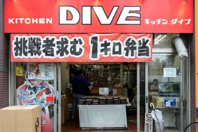 東京・江東区亀戸にある弁当店「キッチン DIVE(ダイブ)」は、「200円弁当」や「1キロ弁当」で話題を呼び、SNSで集客につなげるなど好循環を生んだ