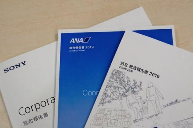 統合報告書を発行する日本企業は増え続けている。