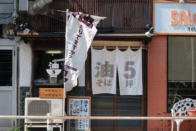 西武新宿線田無駅南口から徒歩3分程度の場所にある「油そば5坪」