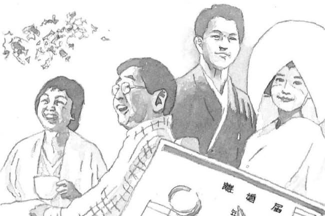 結婚や出会いの慣習が変わり、その影響は日本社会全体に及んでいる イラスト・よしおか じゅんいち