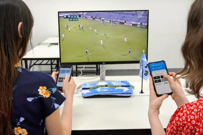 ヤマハの「リモートチアラー」はスマートフォンを使って歓声や拍手をスタジアムに届けられる