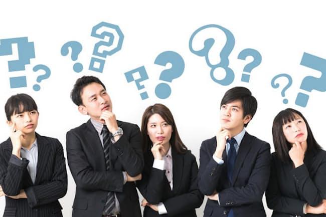 ありきたりの「正解」にとらわれない考え方が会話を弾ませる(写真はイメージ) =PIXTA