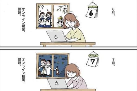 美大1年生がSNSに投稿したマンガ=makiさん提供