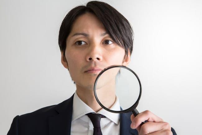 様々な組織にいる同じ志を持つ人材を探して、横断的なつながりをつくりたい(写真はイメージ=PIXTA)