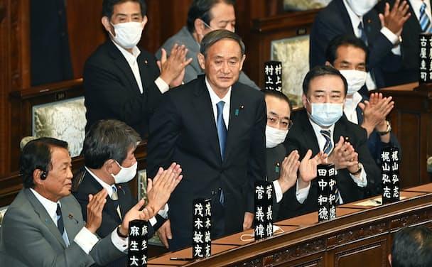 臨時国会の衆院本会議で自民党の菅義偉総裁が首相に選出された。