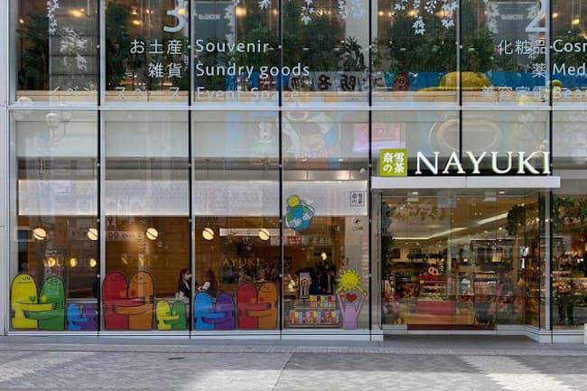 ラオックス道頓堀店の1階にオープンした「奈雪の茶 道頓堀店」