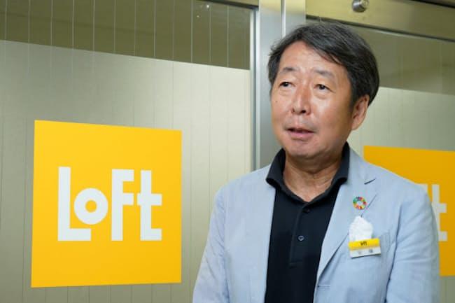 ロフト社長 安藤公基氏