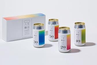 パッケージは、今回のビールの最大の特徴である色をメインに押し出したデザインを採用した。各世代の4本を、ワンセットで箱入りで販売