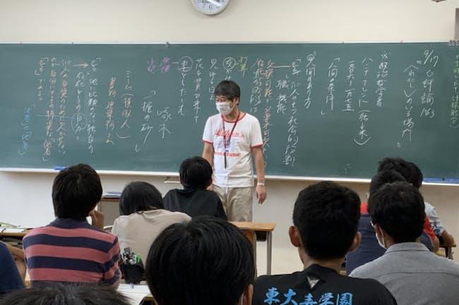 東大寺学園高校1年の国語の授業