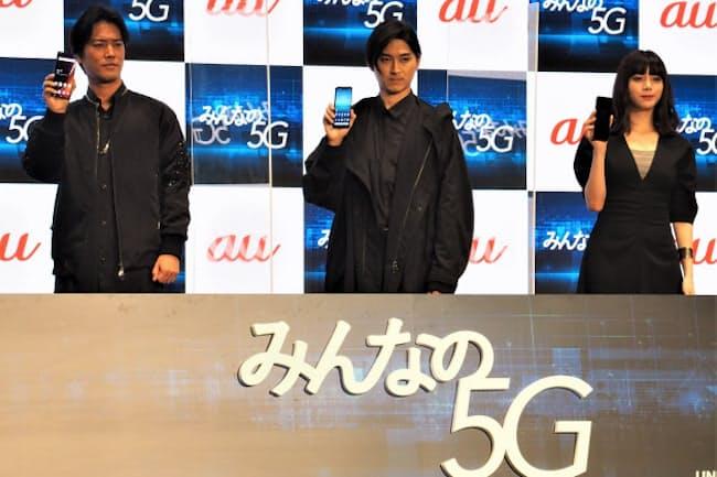 KDDIはauブランドの新端末・新サービス発表会「UNLIMITED WORLD au 5G 発表会 2020Autumn」を2020年9月25日に開催。5G対応スマホ6機種などを新たに発表した