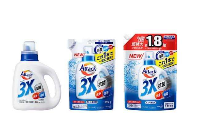 9月5日に発売した「アタック3X」。参考小売価格は本体330円(税込み)、詰替300円前後(同)
